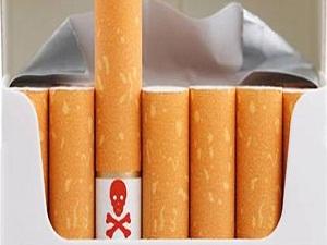 İngiltere sigarayı tek tip yapıyor