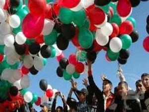 5 Nisan Filistinli Çocuklar Günü