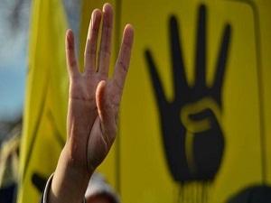 Ürdün'de öğretmene R4bia gözaltısı