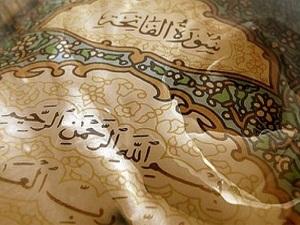 Kur'an-ı Kerim Meali Bilgi Yarışması sonuçları