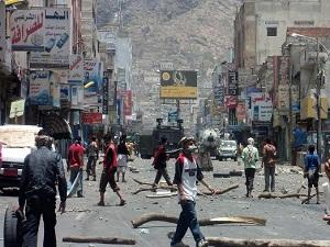 BM'den Yemen'e 7,3 milyon dolar