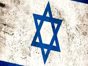 Yahudi devleti için önerilen Osmanlı eyaleti