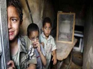 Filistinli çocukların yüzü konserle güldü