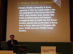 Kore ilk kez 1200'lü yıllarda İslam ile tanıştı