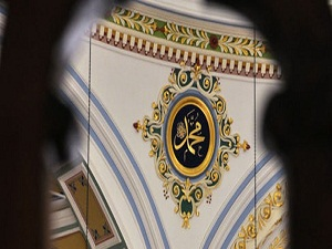 İbrahim Efendi Camisi restore edilecek