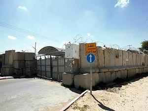 İsrail Gazze sınırındaki kapıları kapatıyor