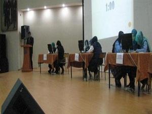 İmam Hatip Liseleri Arası Bilgi Ve Kültür Yarışması Finali