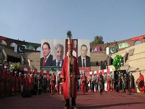 Türkiye-Pakistan Kültür Yılı