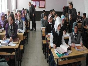 İmam hatipli öğrencilerden 29 yılda 29 derece