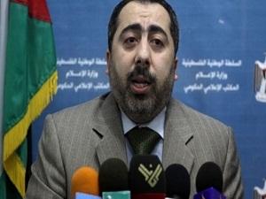 Hamas: İsrail'i tanımamız mümkün değil