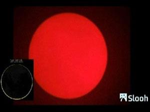 Güneş'teki 'Alev halkası' böyle görüntülendi