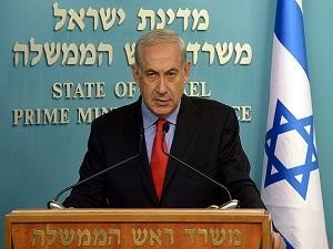 Netanyahu'dan Filistin karşıtı çağrı
