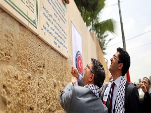TİKA'dan Filistin'de 'tarihi restorasyon'