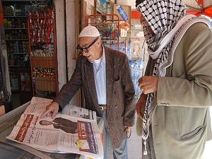 Filistin'de milli mutabakat gazetelere yasakları da kaldırdı