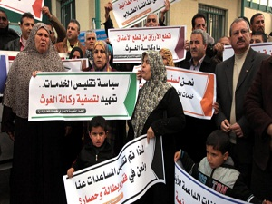 Filistinli mültecilerden BM önünde protesto