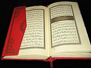 Cennet, Allah'ın hak bir vaadidir