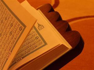 Allah, herşeyi bilen, herşeyden haberdar olandır