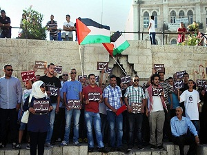 Filistinli tutuklular hastanelik oldu