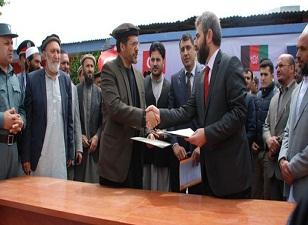 Afganistan'da TİKA'nın desteğiyle tamamlanan okul açıldı