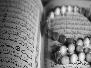 Kur'ân'ın indirilmesi alemlerin Rabbi tarafındandır