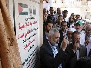 Filistin'de dışişleri koltuğu pazarlığı