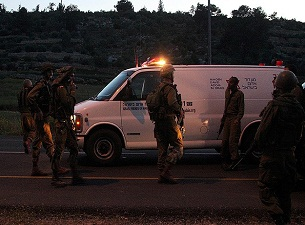 İsrail'den Filistinlilere gece baskını