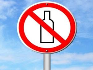 İçki neden birden yasaklanmadı?