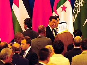 Çin-Arap İşbirliği Forumu'nda Şi'den Filistin'e destek