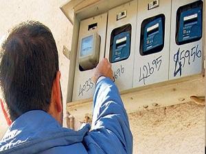 Tüketiciyi şoke eden elektrik faturası