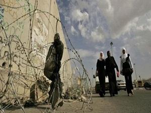 İsrail ambargoyu sıkılaştırma kararı aldı