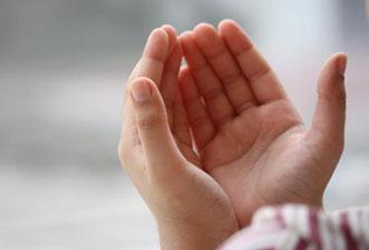 Peygamberimizin (asm) Berat gecesi duası