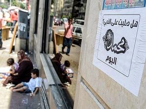 Mısır'da dini sembollere kısıtlama