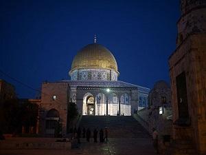 Mescid-i Aksa'da ilk iftar yapıldı