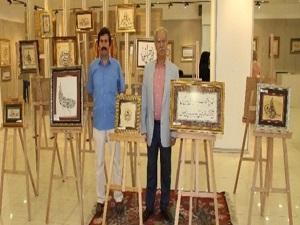 Osmanlı El Sanatları sergisi
