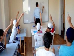 Edirne'de hafızlık merkezi oluşturulacak