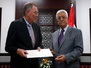 Filistin BM'den uluslararası koruma talep etti