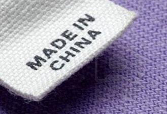 Çin Hıristiyanlığı sosyalizme uyduracak