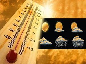 Sıcaklık 54 dereceyi gösterdi