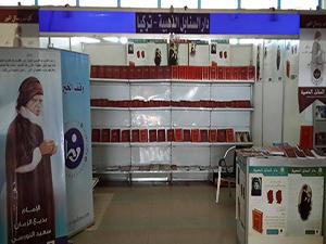 Hartum'da tevafuklu Kur'an ve Risale-i Nur standı açıldı