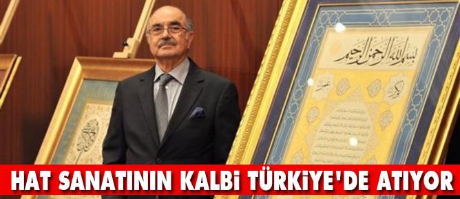 Hat sanatının kalbi Türkiyede atıyor
