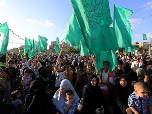 Gazze şehitleri anıldı