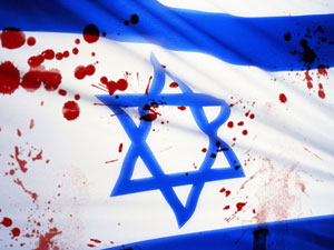 İsrail, Muhammed ismini sildi