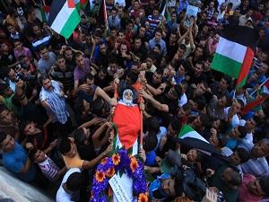İsrail'in öldürdüğü Filistinli çocuk defnedildi