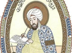 İbn-i Sina'nın ünlü tıp kitabı günümüz Türkçesine çevriliyor