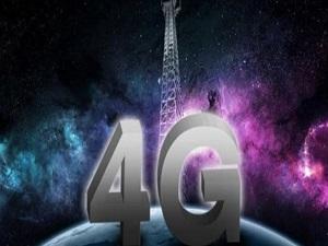 Bakan açıkladı! 4G ihalesi iptal mi ediliyor?