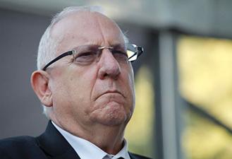 İsrail Cumhurbaşkanı Rivlin:Güvenlik güçlerimiz ellerinden geleni yapıyor