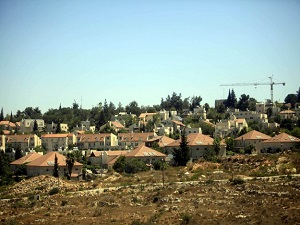 İsrail'in yeni işgal kararı
