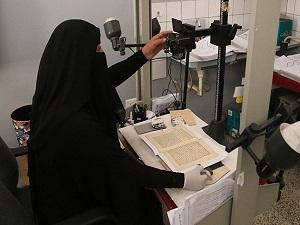 Yemen'de 20 bin yazma eser dijital ortama aktarılıyor