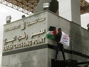 Refah Sınır Kapısı tek yönlü açıldı