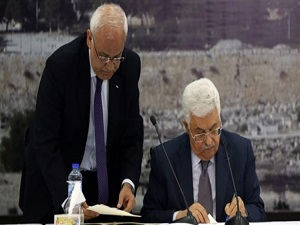 Filistin 20 uluslararası anlaşmaya taraf oldu